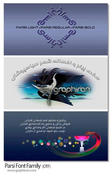 دانلود فونت جدید فارسی پارسی