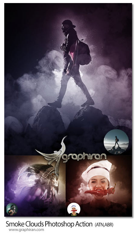 اکشن فتوشاپ افکت ابر و دود سینمایی