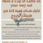 دانلود فونت عربی لاته Arabetics Latte Font Family