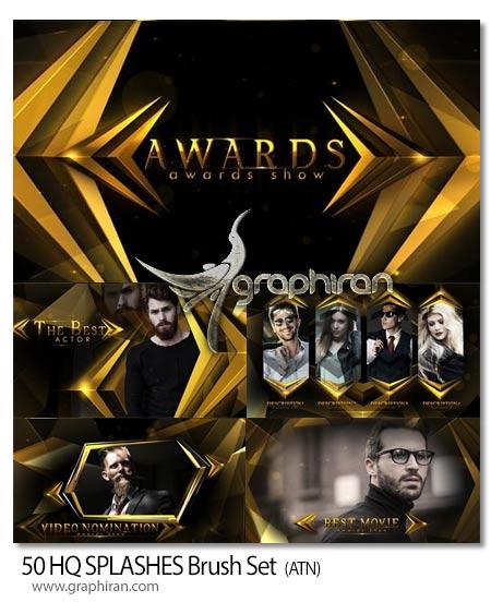 پروژه آماده افتر افکت مراسم اهدای جوایز