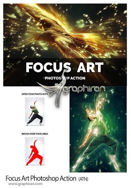 اکشن فتوشاپ هنر فوکوس با نورها