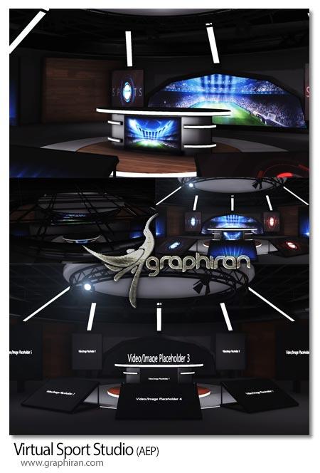 پروژه افتر افکت استودیو ورزشی مجازی