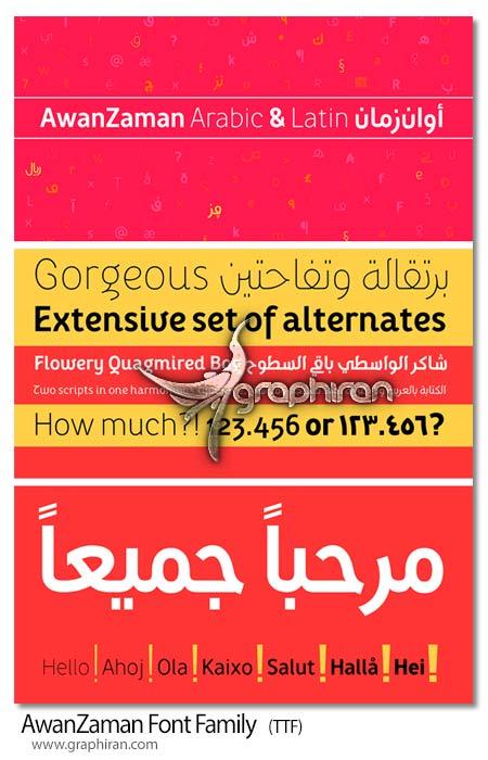 دانلود فونت عربی اوان زمان