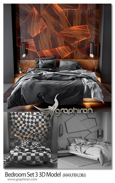 مدل سه بعدی ست اتاق خواب