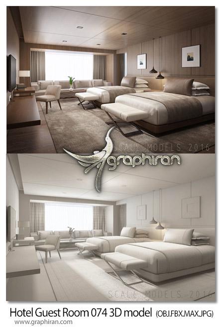 مدل 3 بعدی اتاق خواب هتل