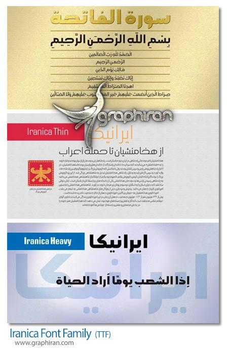 دانلود فونت فارسی و عربی ایرانیکا