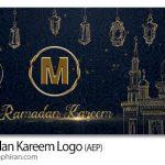 پروژه افتر افکت نمایش لوگو با تم ماه رمضان Ramadan Kareem Logo