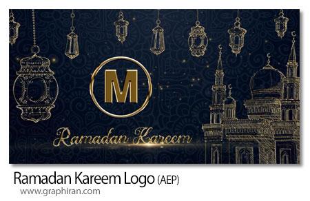 پروژه افتر افکت نمایش لوگو با تم ماه رمضان