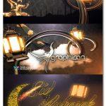 پروژه افتر افکت نمایش لوگو با تم ماه رمضان Ramadan Opener