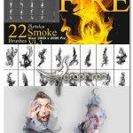 دانلود براش دود جدید برای فتوشاپ Smoke Photoshop Brushes