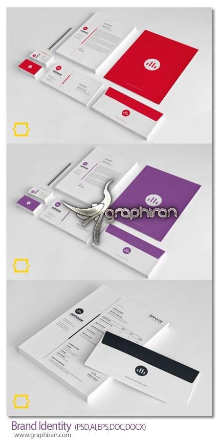 دانلود طرح لایه باز ست اداری کامل برای فتوشاپ ایلوستریتور و ورد