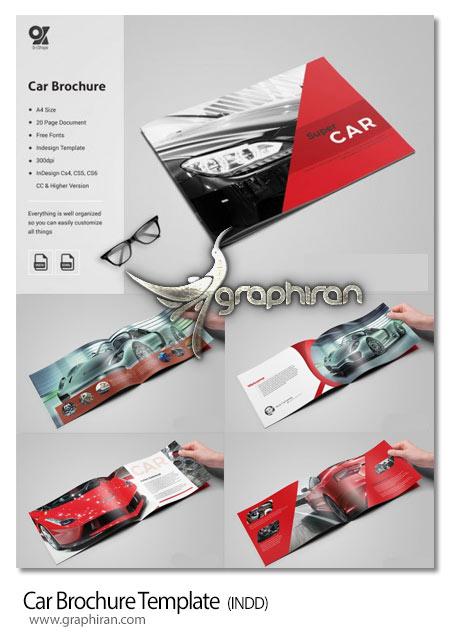 طرح بروشور نمایشگاه اتومبیل