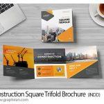 طرح بروشور ساخت و ساز و ساختمانی ۳ لت لایه باز برای ایندیزاین