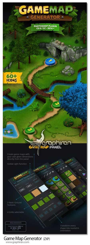 دانلود پلاگین فتوشاپ ساخت نقشه بازی های کامپیوتری