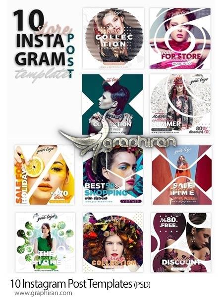 دانلود 10 قالب آماده پست فروشگاه اینستاگرام