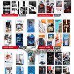 دانلود ۶۲ قالب آماده اینستاگرام لایه باز Instagram Stories Bundle