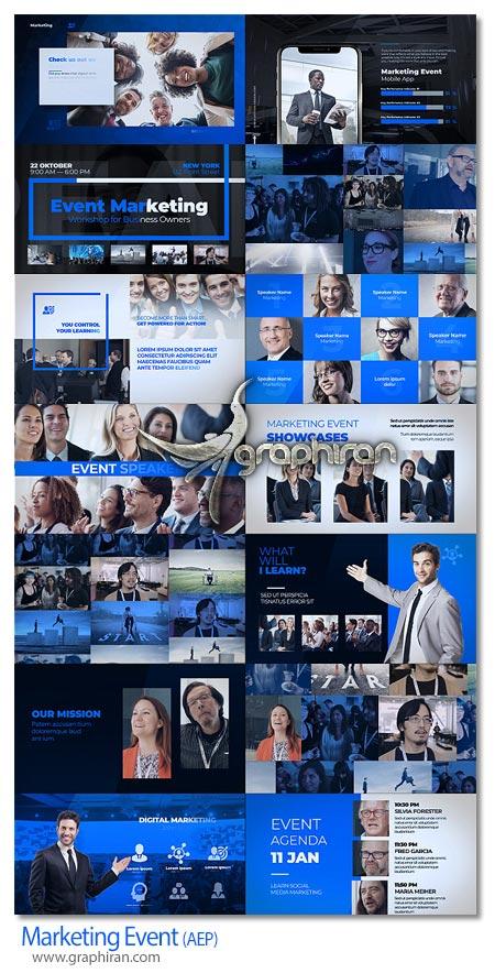 دانلود رایگان پروژه افتر افکت تجاری تبلیغاتی