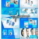دانلود پروژه آماده افتر افکت خدمات پزشکی و کلینیک VideoHive Medical