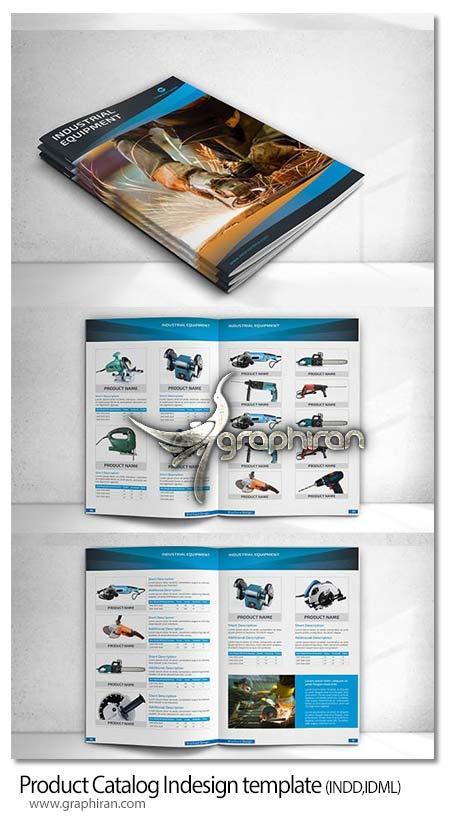 دانلود طرح کاتالوگ تبلیغاتی محصولات