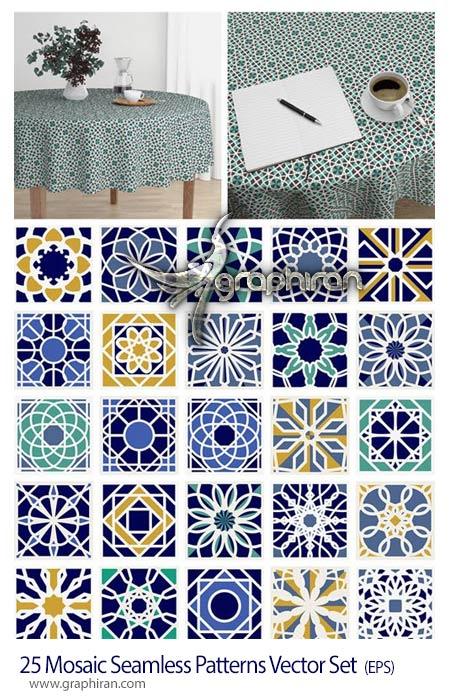 دانلود طرح های پترن موزاییکی عربی