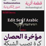 دانلود فونت های ادیت سریف عربی Edit Serif Arabic Font Family