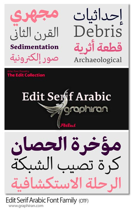 دانلود فونت های ادیت سریف عربی