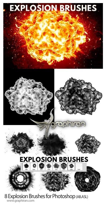 دانلود 8 براش فتوشاپ انفجار با کیفیت