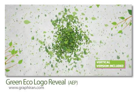 پروژه افتر افکت نمایش لوگو با موضوع محیط زیست