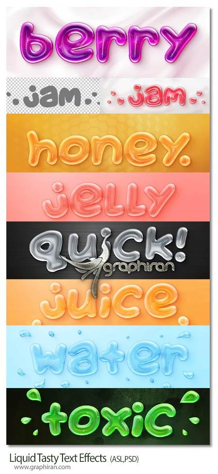دانلود 8 استایل فتوشاپ مایعات خوشمزه