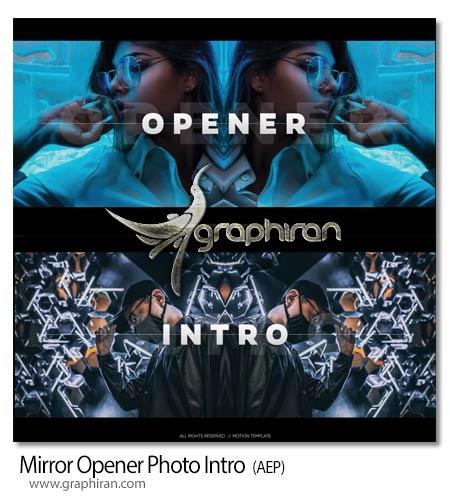 دانلود پروژه افتر افکت نمایش عکس به شکل آینه ای