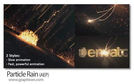 دانلود رایگان پروژه افتر افکت بارش ذرات نورانی