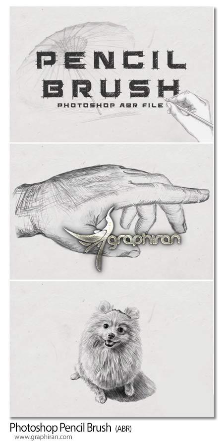 دانلود براش فتوشاپ مداد واقعی