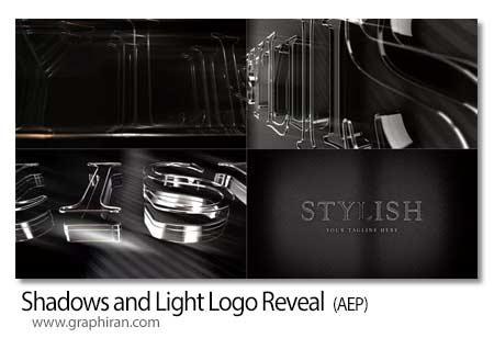 پروژه افتر افکت نمایش لوگو به سایه و نور