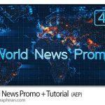 دانلود پروژه آماده افتر افکت تیزر اخبار و نقشه جهان World News Promo