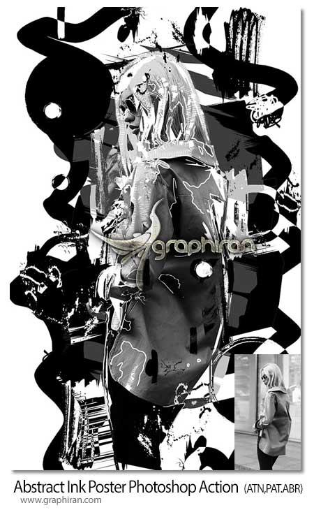 اکشن فتوشاپ افکت پوستر جوهری انتزاعی