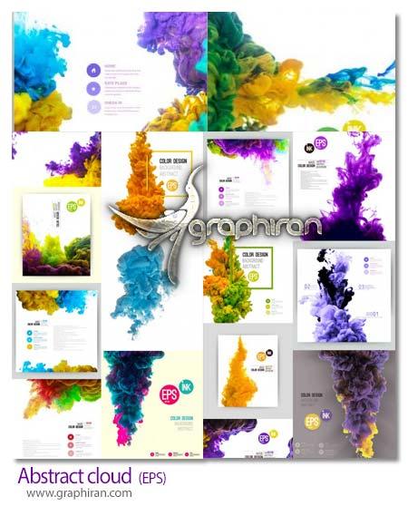 دانلود تصاویر وکتور لایه باز ابرهای رنگارنگ و زیبا
