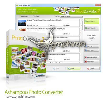 Ashampoo Photo Converter 2.0.0 نرم افزار تبدیل فرمت عکس
