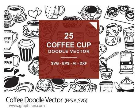 دانلود تصاویر وکتور خطی قهوه و چای