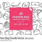 دانلود تصاویر وکتور خطی کیف زنانه و مردانه Fashion Bag Doodle Vector