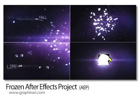 دانلود پروژه افتر افکت نمایش لوگو از ترکیب تکه های یخ