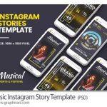 دانلود قالب های استوری موزیک اینستاگرام لایه باز Music Instagram Story Template