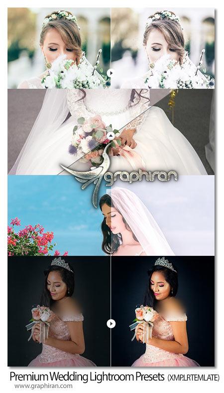 دانلود پریست های عروسی حرفه ای لایت روم