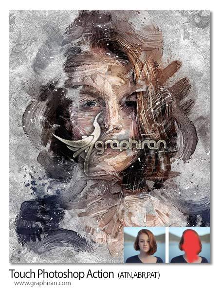 اکشن فتوشاپ افکت نقاشی با کاردک