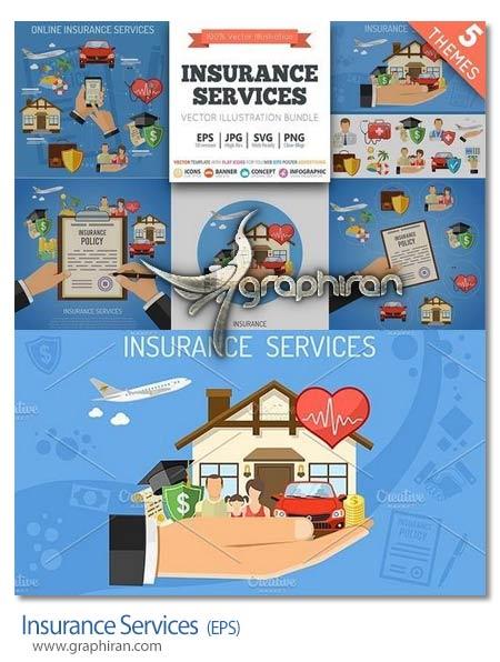 دانلود تصاویر وکتور لایه باز خدمات بیمه