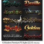 دانلود 10 استایل مدرن فتوشاپ Modern Premium Photoshop Styles GO.10