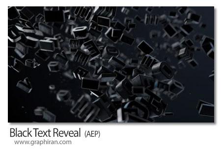 دانلود رایگان پروژه افتر افکت نمایش متن مشکی 3 بعدی