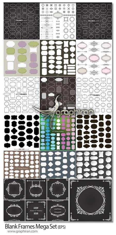 دانلود مجموعه عظیم وکتور کادر و حاشیه تزئینی و ساده EPS لایه باز