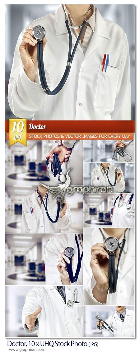 دانلود 10 عکس استوک دکتر با گوشی پزشکی