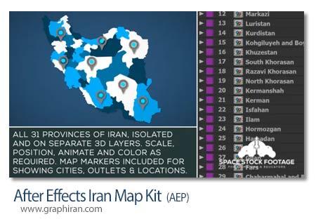 دانلود پروژه افترفکت کیت افتر افکت نقشه ایران
