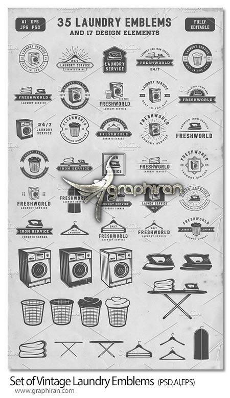 دانلود تصاویر وکتور خطی خشکشویی و لباسشویی